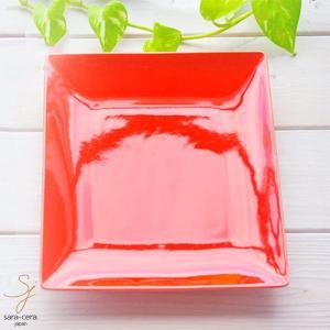 正角皿 赤い食器 ヴィノロッソ 20cmプレート Vino rosso (角皿 シンプル クリスマス バレンタイン)|sara-cera