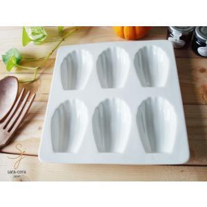 白い食器ふんわ〜り焼ける シェルマドレーヌ 6P 白い食器,洋食器,陶器,耐熱,耐熱皿 焼型 菓子 スイーツ  遠赤外線 オーブン   おうち カフェ|sara-cera