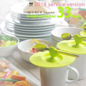 送料無料 白い食器 食器セット アウトレット 訳あり 25個+さらに8個おまけ33個セット ハートグリーンキャップとGスプーン付 中身が見える 福袋|sara-cera