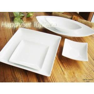食器セット 白い食器 送料無料 福袋 1300℃ TemperatureブランチHappySet10piece 〜ホワイト〜 新生活 詰め合わせ|sara-cera