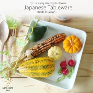 洋食器 白い食器 キッチンバット フードパン スクエア オーブン バイキング グラタン 耐熱 パーティー おうち うつわ 陶器 美濃焼 日本製|sara-cera