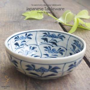 爽やか藍色なずな13.7cmボール 和食器 おしゃれ 美濃焼 小鉢|sara-cera