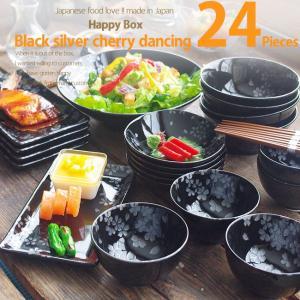 すごい和食器セット モダン黒ブラック 銀彩ポカポカ春さくらの舞 桜 24ピース家族セット 和食大好き...