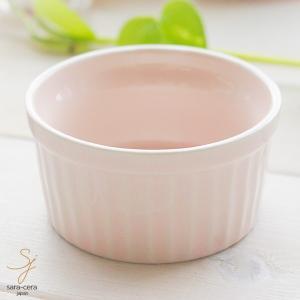 洋食器 オーブンスフレココット ピンク 7.5cm 大 グラタン|sara-cera