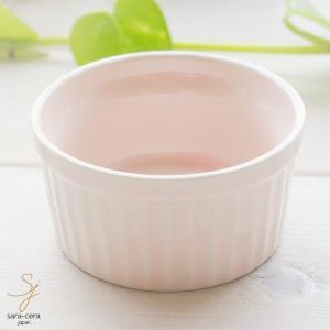 洋食器 オーブンスフレココット ピンク 6.8cm 小 グラタン|sara-cera