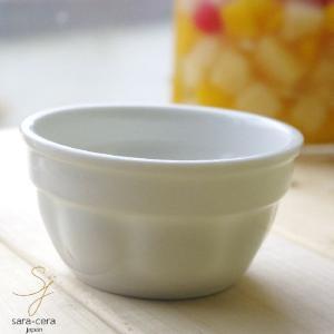 白い食器のスタッキングスフレココット オーブンカップ Mサイズ グラタン 洋食器|sara-cera