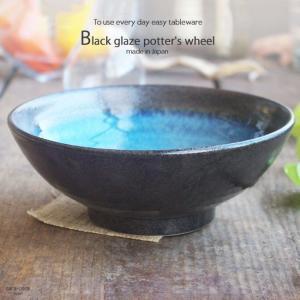 青渦黒釉 ろくろ目 ラーメン鉢 丼 どんぶり 和食器