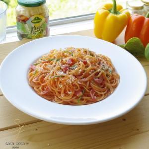 白い食器 アメリカンホームホワイトリムスープパスタカレープレート 洋食器 食器 カフェ 人気|sara-cera