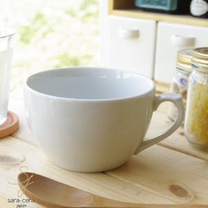 アメリカンホームホワイトモーニングスープカップ 洋食器 白い食器|sara-cera