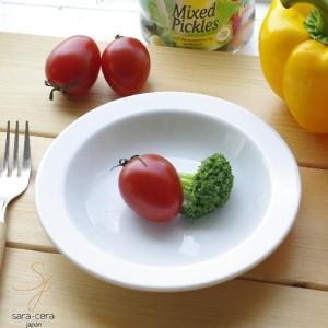 白い食器 ワインに合うお料理レシピホワイト15cmフルーツ 洋食器 食器 カフェ 人気|sara-cera