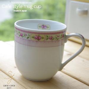 軽量磁器 プチローズピンクマグカップ|sara-cera