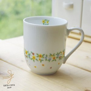 軽量磁器 フラワーランドマグカップ|sara-cera