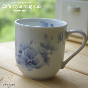 軽量磁器 ブルーフラワーマグカップ 洋食器|sara-cera