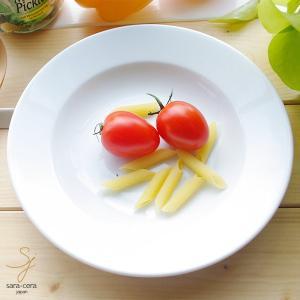 茹で上げパスタ カレーディッシュ 20.3cm 白い食器 ギガフレンチホワイト 洋食器 リムボウル|sara-cera