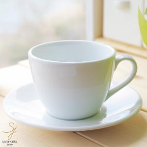 カフェタイム カップソーサー 白い食器  ギガフレンチホワイト 洋食器...