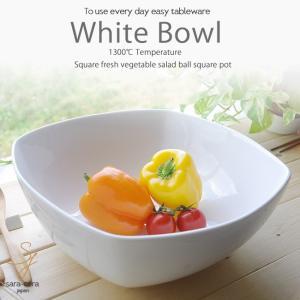 洋食器 白い食器 超高温1300℃Temperature焼成...
