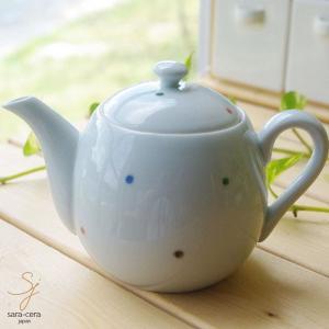 なんともスタイリッシュでお洒落!茶漉し付きで便利です★ スタイリッシュでシンプル。それが基本。 温か...