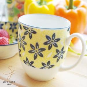 美しいボレスワヴィエツの街 イエローバック マグカップ (ポタリー風 ポタリーフィールド 北欧 花柄 リバティプリント|sara-cera