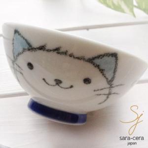 のこさず食べよう キッズ つぶつぶご飯茶碗 キャット猫(動物 アニマル お子様 子供)|sara-cera