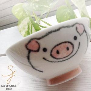 のこさず食べよう キッズ つぶつぶご飯茶碗 ぶた(ブタ 動物 アニマル お子様 子供)|sara-cera
