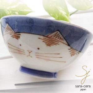 のこさず食べよう キッズ ブルー青 猫キャット つぶつぶご飯茶碗(動物 アニマル お子様 子供)|sara-cera