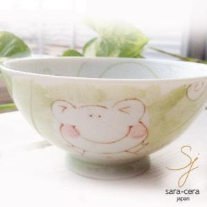 のこさず食べよう キッズ グリーン緑 カエル つぶつぶご飯茶碗(かえる 動物 アニマル お子様 子供)|sara-cera