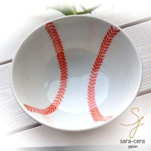 のこさず食べよう キッズ ベースボール ご飯茶碗(野球 スポーツ お子様 子供)|sara-cera