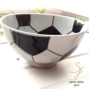 のこさず食べよう キッズ サッカーボール ご飯茶碗(スポーツ お子様 子供)|sara-cera