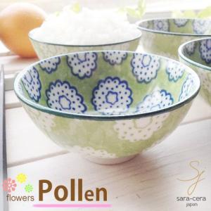 笑顔がみえる花は咲く ポレン クッキーグリーン ライスボウル ご飯茶碗 花柄 リバティプリント|sara-cera