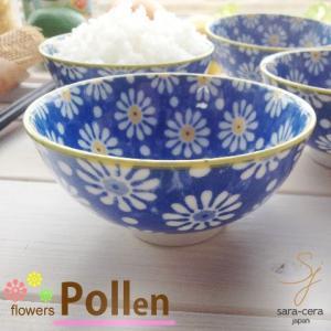 笑顔がみえる花は咲く ポレン マーガレットブルー ライスボウル ご飯茶碗花柄 リバティプリント|sara-cera