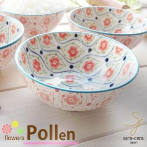 笑顔がみえる花は咲く ポレン フラワーウエイブ ライスボウル ご飯茶碗|sara-cera