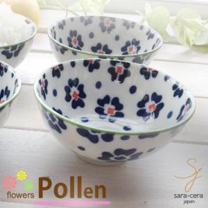 笑顔がみえる花は咲く ポレン フラワーバタフライ ライスボウル ご飯茶碗|sara-cera