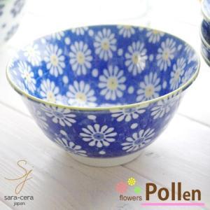 笑顔がみえる花は咲く ポレン マーガレットブルー ミニ丼 どんぶり 青 洋食器 小丼 ボウル ボール 花柄 リバティプリント|sara-cera