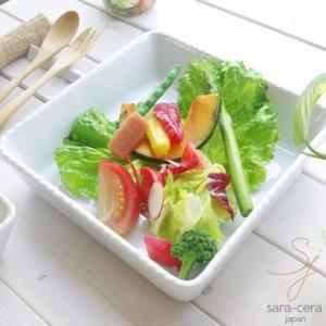 グラタン皿 白い食器 オーブンでこんがり!ほくほくマッシュポテトの グラタン 角パイ皿 大 ホワイト 業務用オーブンサイズ   洋食器 キッチンバッド グラタン皿|sara-cera