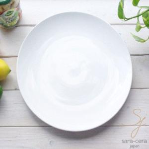 白い食器 陽気なカリカリピッツア パーティープレート 30.5cm 洋食器 皿 フラット ケーキ sara-cera