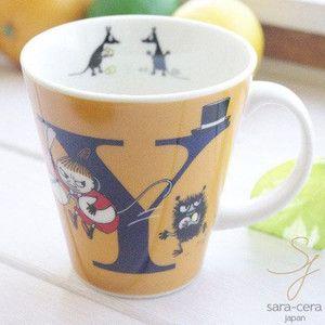 幅広い世代から愛されている、フィンランドのムーミンファミリー。 少し大きめのイニシャルマグカップです...