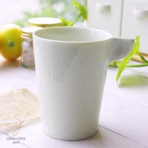 白い食器 天使のふわふわ泡立ち カプチーノマグカップ 洋食器 コップ|sara-cera
