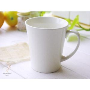 チャイティーラテ シンプルマグカップ(クリーム) 洋食器 コップ|sara-cera