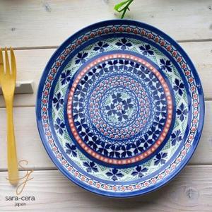 美しいボレスワヴィエツの街 ラピスラズリフローレット お料理パスタメインプレート 25cm (ポタリー風 ポタリーフィールド 北欧)|sara-cera