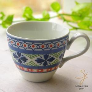 美しいボレスワヴィエツの街 ラピスラズリフローレット ミニスープカップ(カップ単品) コーヒーカップ 食器 紅茶 珈琲 カフェ うつわ 陶器 美濃焼 日本製|sara-cera