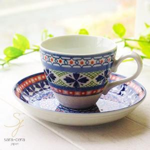 美しいボレスワヴィエツの街 ラピスラズリフローレット コーヒーカップ&ソーサー 食器 紅茶 ティー 珈琲 カフェ おうち うつわ 陶器 美濃焼 日本製|sara-cera