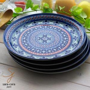 4枚セット 美しいボレスワヴィエツの街 ラピスラズリフローレット お料理パスタメインプレート 25cm (ポタリー風 ポタリーフィールド)食器セット|sara-cera