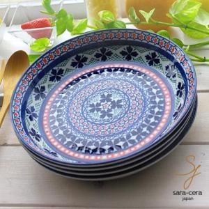 4枚セット 美しいボレスワヴィエツの街 ラピスラズリフローレット やっぱり大好き!パスタ カレープレート 22.5cm (ポタリー風 ポタリーフィールド)食器セット|sara-cera