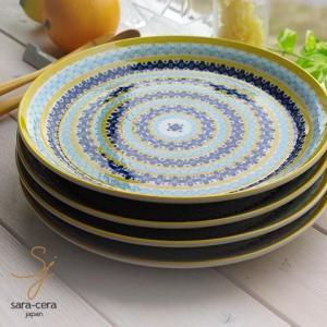 4枚セット 美しいボレスワヴィエツの街 メリーイエローフローレット お料理パスタメインプレート 25cm (ポタリー風 ポタリーフィールド)食器セット|sara-cera