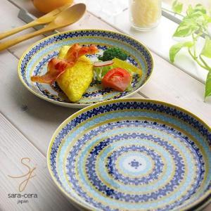 4枚セット 美しいボレスワヴィエツの街 メリーイエローフローレット 前菜デザートケーキプレート 20cm (ポタリー風 ポタリーフィールド)食器セット|sara-cera