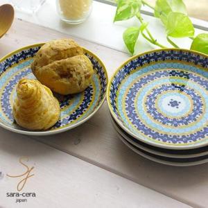 4枚セット 美しいボレスワヴィエツの街 メリーイエローフローレット パンプレート シェアプレート 15.5cm (ポタリー風 ポタリーフィールド)食器セット|sara-cera