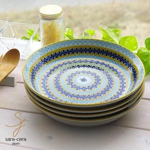 4枚セット 美しいボレスワヴィエツの街 メリーイエローフローレット やっぱり大好き!パスタ カレープレート 22.5cm (ポタリー風 ポタリーフィールド) 食器セット|sara-cera