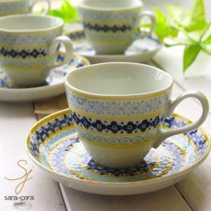 5個セット 美しいボレスワヴィエツの街 メリーイエローフローレットコーヒーカップ&ソーサー 食器 紅茶 ティー 珈琲 カフェ おうち うつわ 陶器 美濃焼 日本製|sara-cera