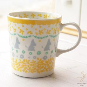北欧スタイル ムーミン スタンプ マグカップ (ムーミン) イエロー 黄色|sara-cera