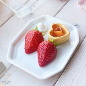 白い食器 ホワイト トリュフチョコチーズトレー フリートレー (Lサイズ)|sara-cera